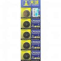Lithium batteriknap cellebatteri CR2025 5-pak