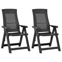 vidaXL havelænestole 2 stk. plastik mokkafarvet